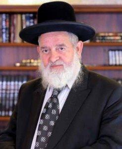 הרב הגאון יצחק כהן שליטא