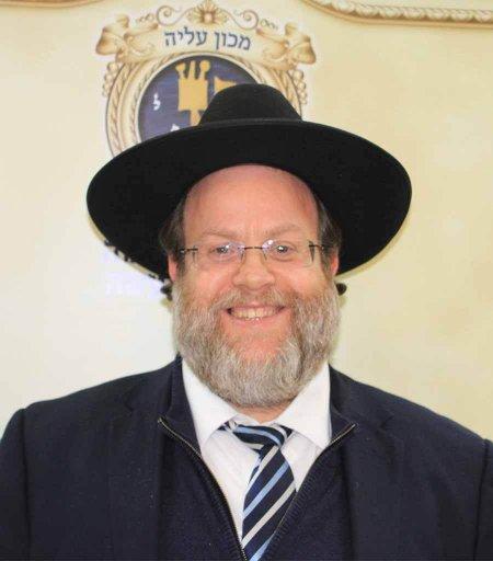 הרב יוסף דורפמן שליטא